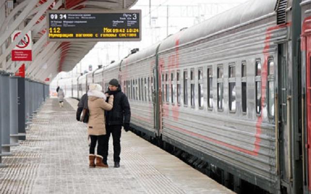 Железнодорожные билеты онлайн-поехали