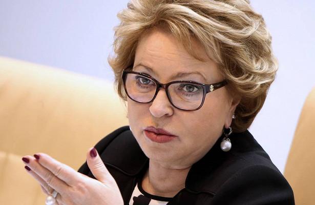 Пресс-секретарь Матвиенко прокомментировал ее уход из СФ