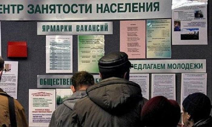 Половина россиян не работает сегодня по профессии