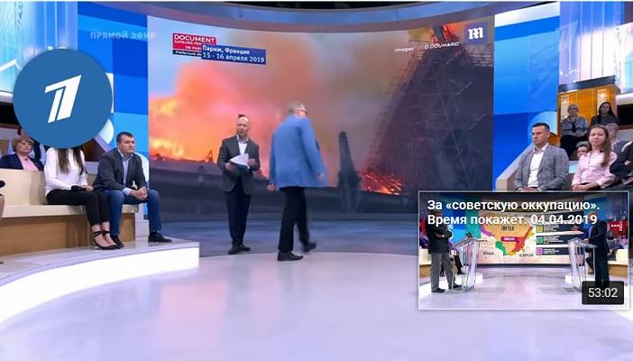 Эксперта выгнали из студии Первого канала при обсуждении пожара в Нотр‐Даме