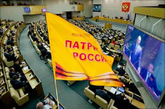 Почему я не патриот России – подобно нашим депутатам и сенаторам?