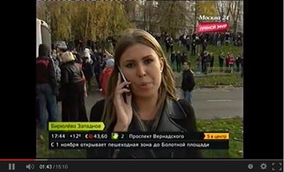 бунт в Бирюлёво
