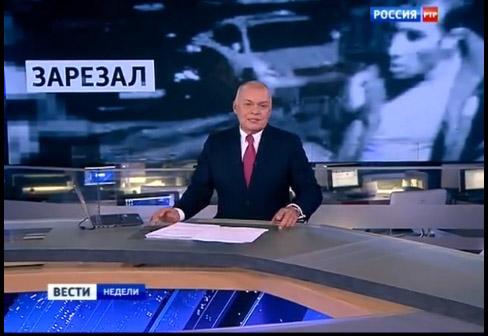 бунт в Бирюлёво3