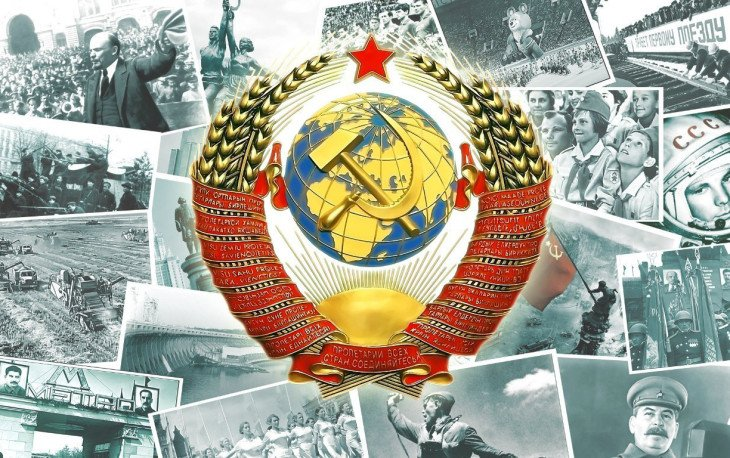 Восстановление Советского Союза - единственная альтернатива нашему уничтожению