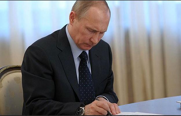 Владимир Путин подписал закон об