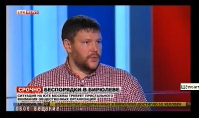 бунт в Бирюлёво5
