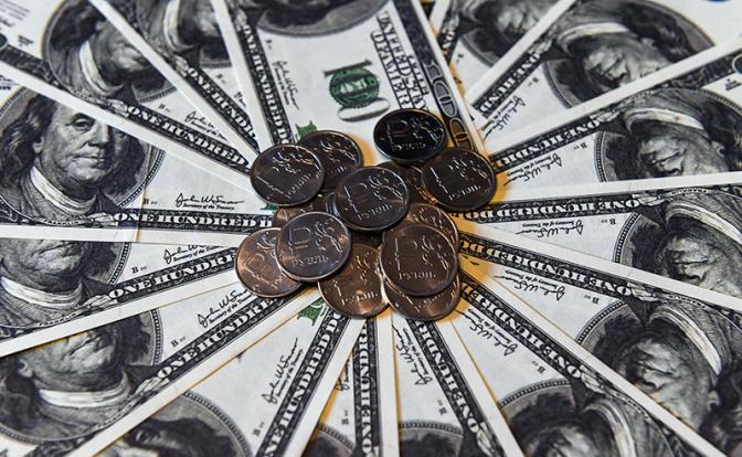 Россия или откажется от доллара, или дождется курса в 94,5 рубля