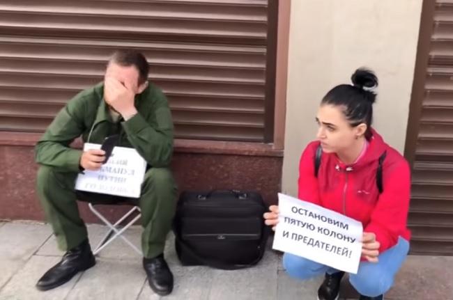 Полиция и провокаторы срывают пикет военного