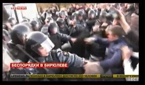 бунт в Бирюлёво7