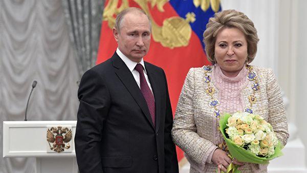 Матвиенко назвала Путина строгим и требовательным руководителем