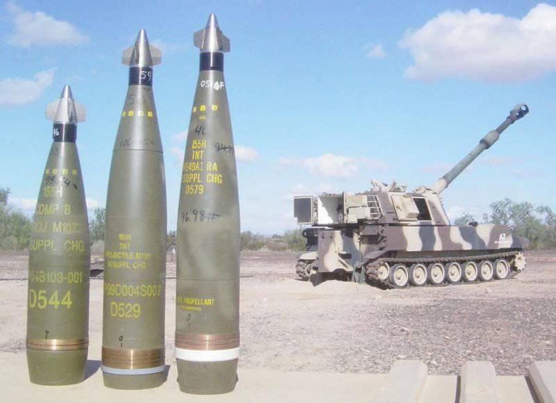 Как делают артиллерийские снаряды