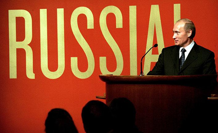 Беспощадность Владимира Путина (