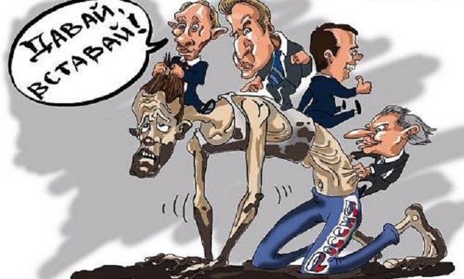 Поднял ли Путин с колен Россию? А сильно ли она того хотела?