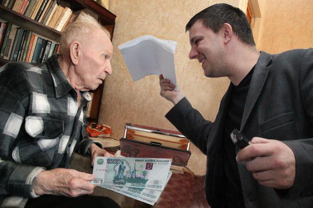 Пенсионная афера продолжается: государство хочет вовсе скинуть пенсов с его воза