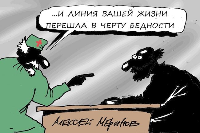 Кто виноват в том, что в России работа не спасает от бедности?