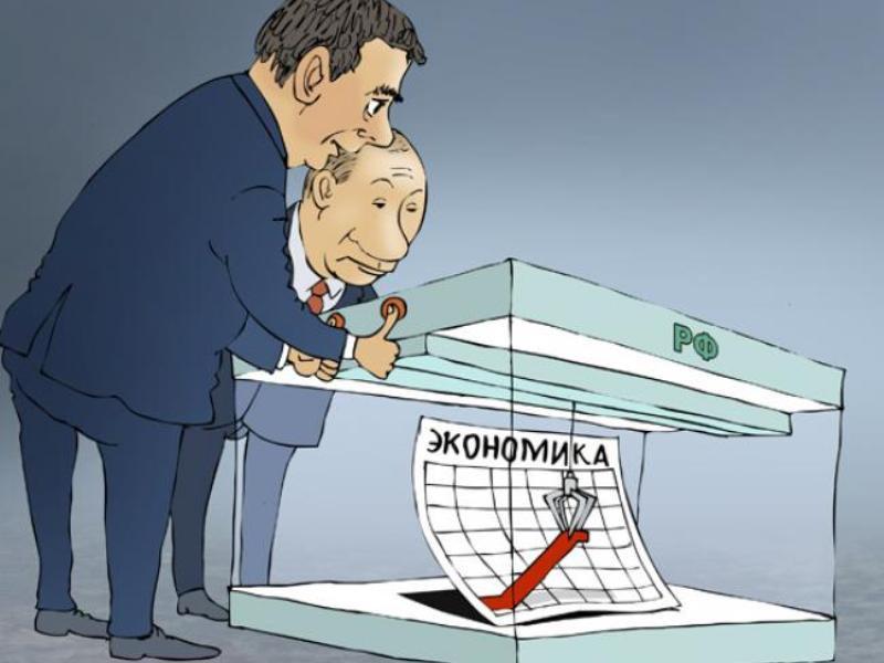 Экономика РФ дышит на ладан – но пара путей спасения есть!
