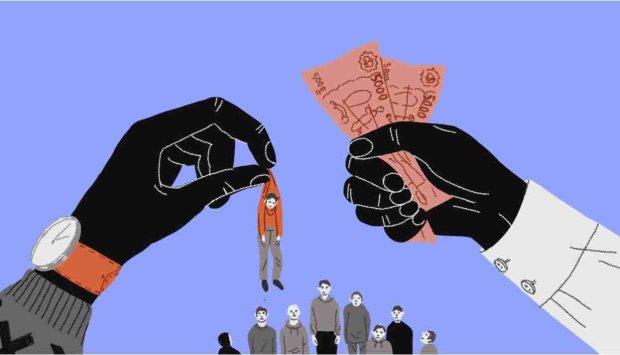 О нищете, эксплуатации человека человеком и добровольности согласия на это