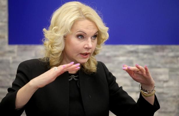 Вице-премьер Голикова посчитала убытки казны от болезней – вышла ерунда
