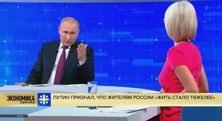 Путин признал, что гражданам «жить стало тяжелее, однако сейчас зарплаты стали расти»
