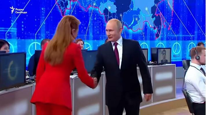 Линия Путина. Прямая или кривая?