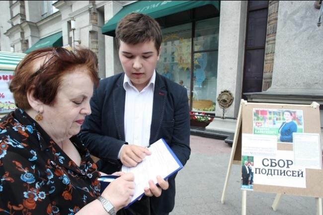 О политическом мошенничестве при сборе подписей за неугодных кандидатов