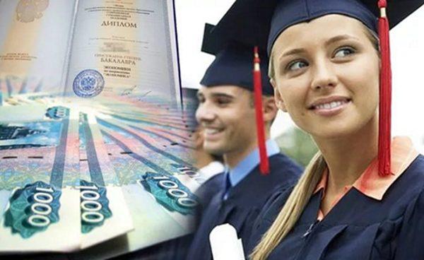 Почему бесплатное образование не окупается в России