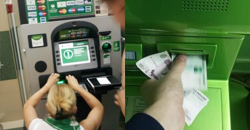 Банкомат зажевал деньги.Что делать?