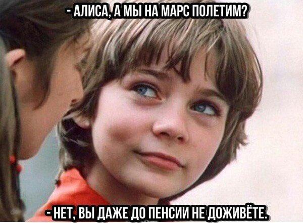 Пусть русские сначала свою стиральную машинку сделают...