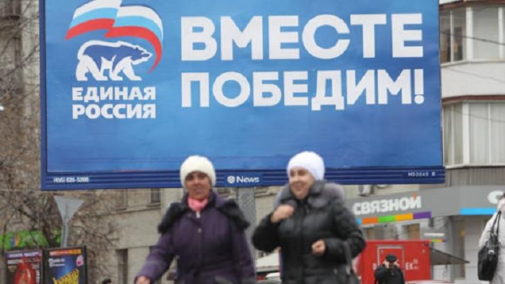 Шахматы выборов: «Единая Россия» начинает и выигрывает