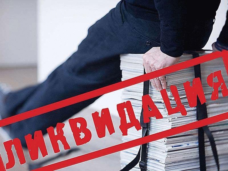 За последние 3 года предприятий в России стало меньше на 800 000. Почему?