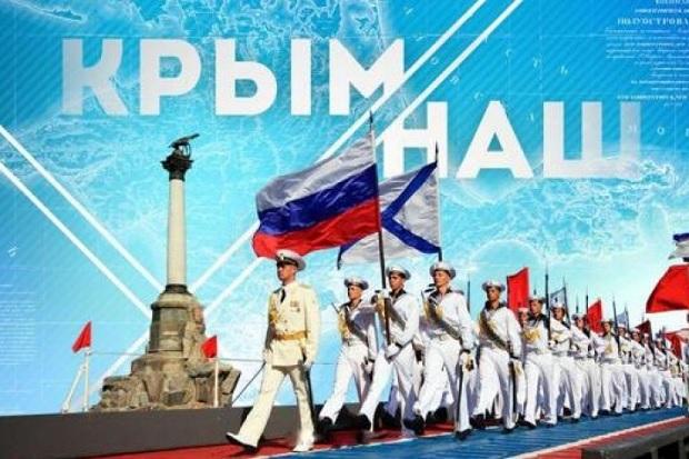 Крым – наш! О плохой экономической и политической подоплеке святого дела