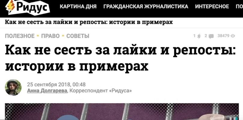 Как «ВКонтакте» подружился с Кремлем