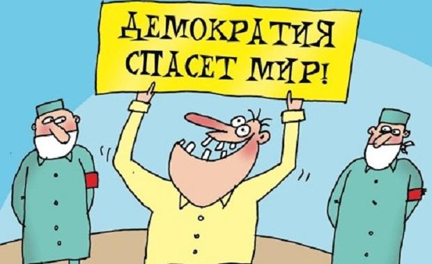 Выборы в Мосгордуму как пример «карательной демократии»