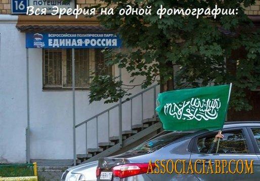 Учи, кобыла, чеченский язык