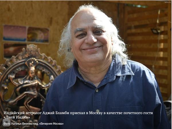 Жизнь налаживается: индийский астролог предсказал точную дату окончания кризиса