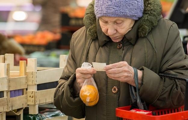 Бедность и пенсионеры