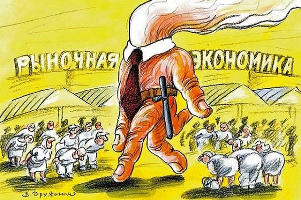 Россия рыночная – или психология ларька
