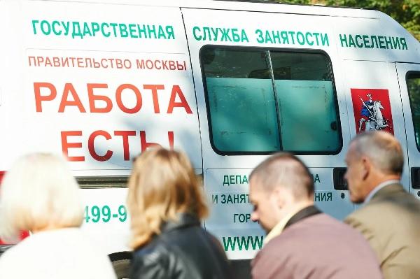 Россияне без работы: как центры занятости изображают кипучую деятельность и к чему это приведет?