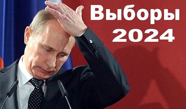 Выборы президента РФ – 2024: олигархи уже определяют их победителя