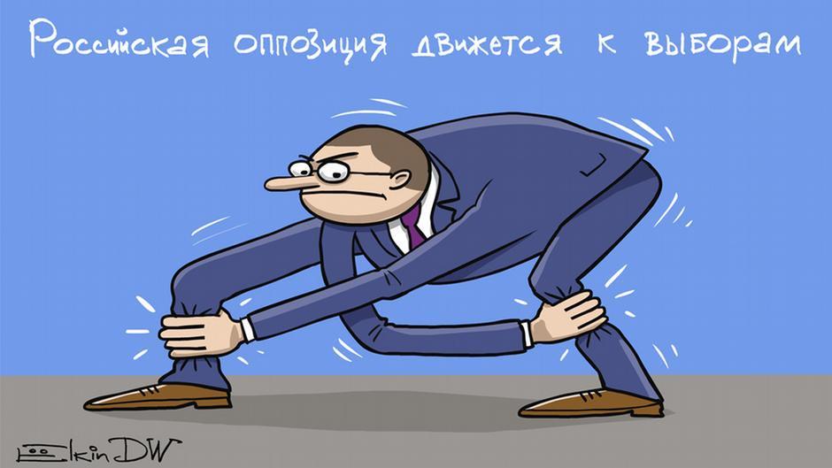 «Оппозиция без головы» – в чем ее главная вина перед страной и народом?