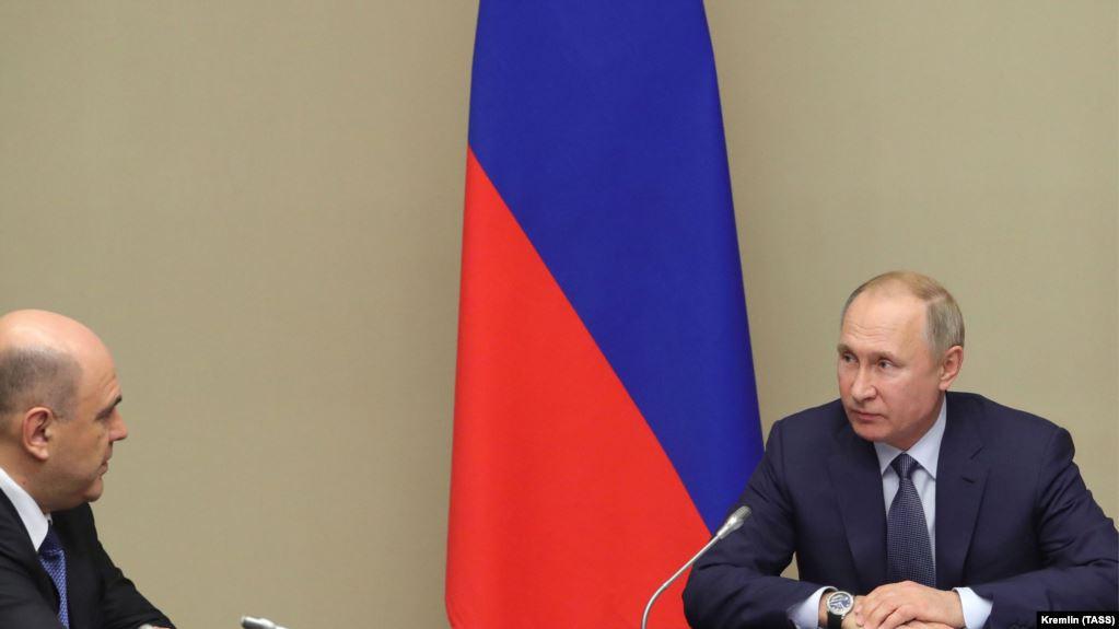 Законопроект о поправке к Конституции. Что предлагает изменить Путин