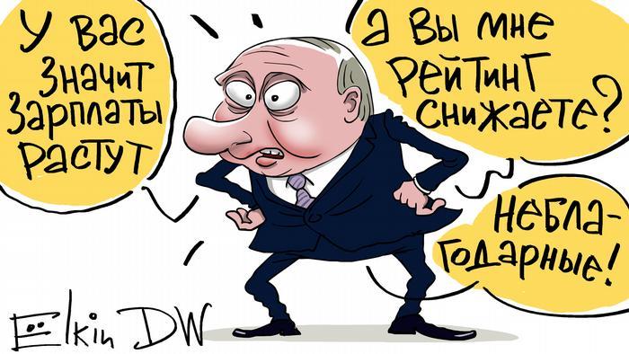 Путин взялся за метлу: к чему приведут начавшиеся кадровые чистки?