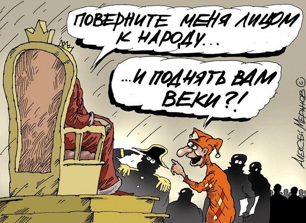 Народ не понимает новой путинской политики – и это злит его