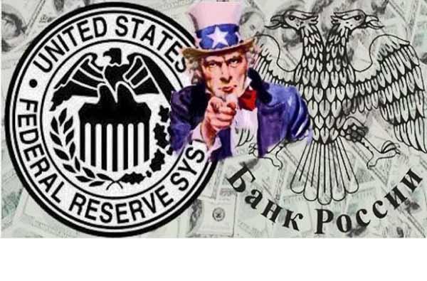Нам нужна всего одна поправка в Конституцию – о национализации Центробанка