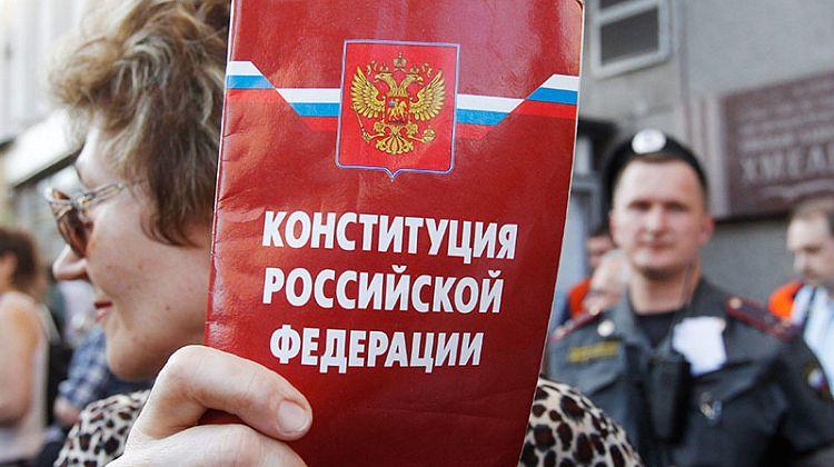 Власти готовят массовое шоу: «Народ за Путинскую Конституцию!»