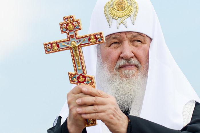 Бог терпел и вам велел! О предложении Кирилла вписать Бога в Конституцию