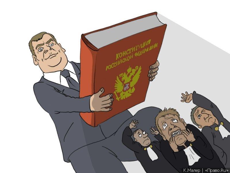 Не придется ли нам после Конституции менять закон Ома?