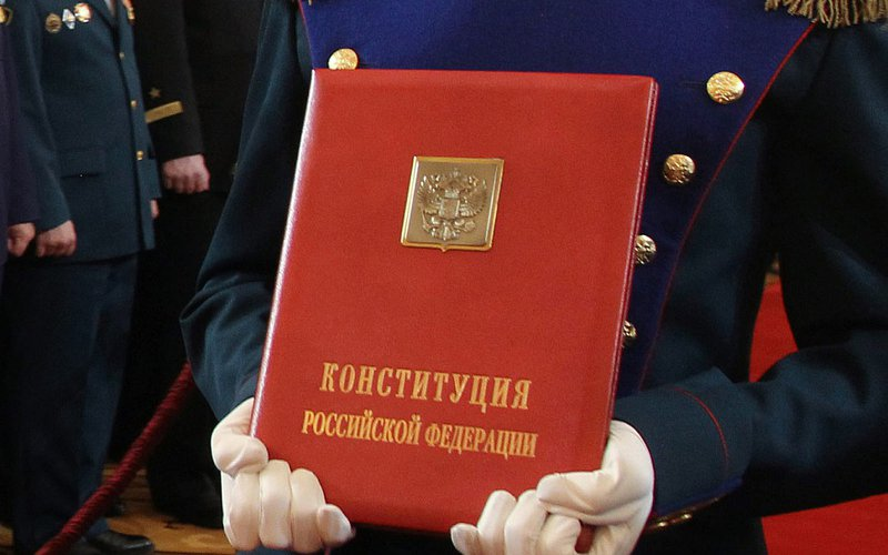 Почему Конституция РФ антинародная – и как сделать ее народной