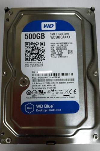 Как восстановить данные с HDD после удаления