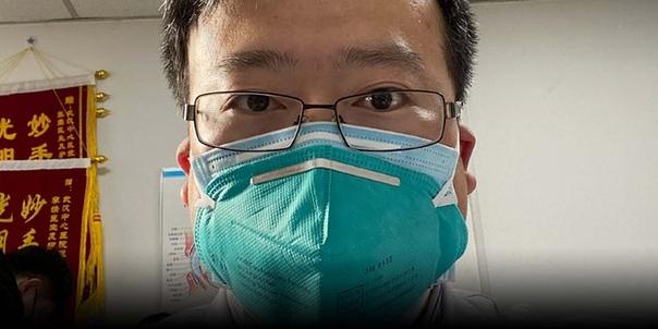 Короновирус как последнее китайское предупреждение российской экономике